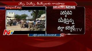 High Alert in Utnoor || SP, ASP & DSP Injured || Adilabad || NTV