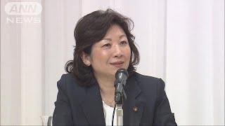 自民党総裁選挙 野田聖子総務大臣、立候補を断念(18/08/31)