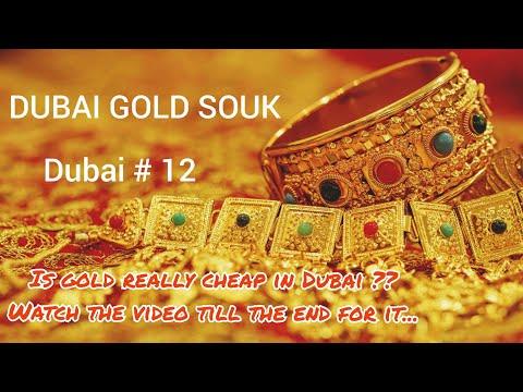 Gold souk Dubai || The largest Gold Market in Dubai || Dubai #12