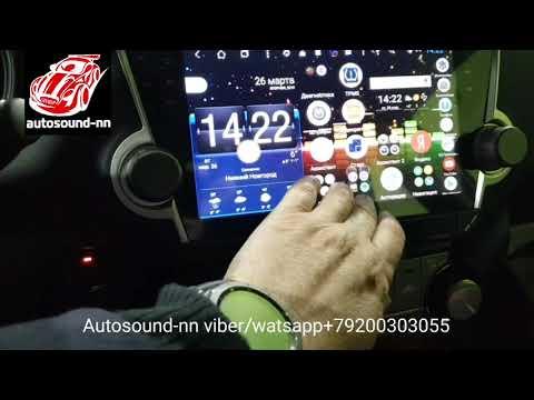 Штатная Магнитола Toyota Highlander (8 ядер 2/32)android 8.1