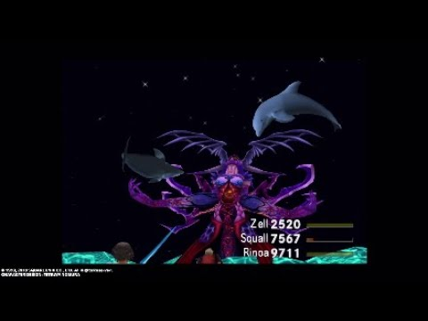 FINAL FANTASY VIII Remastered - Ultimecia FINAL BOSS! (All Phases)