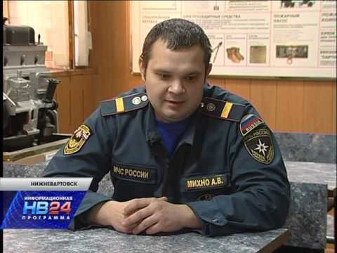Работа для Вас Москва газета - вакансии работодателей