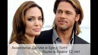 10 самых громких разводов 2015-2016 гг.