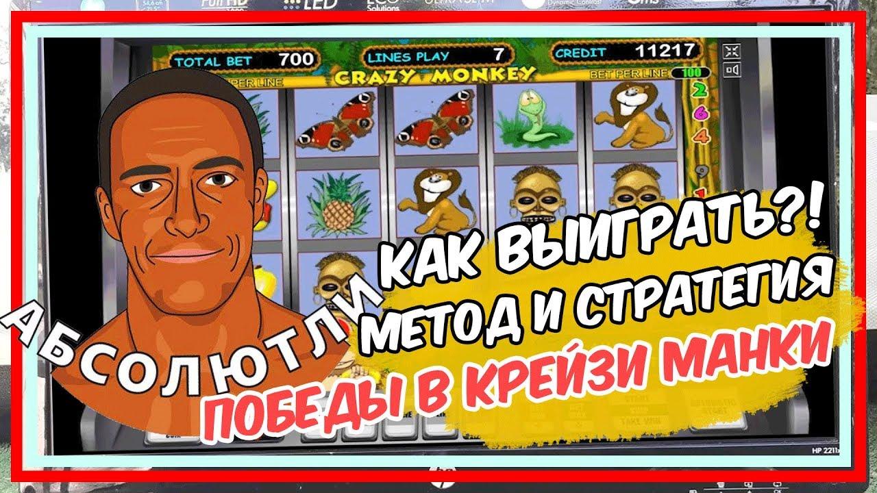 Как Выиграть в Игровые Автоматы Вулкан | Игровые Слоты Вулкан Мобильная Версия