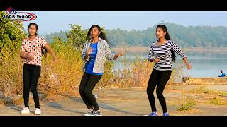 Christmas Special Nagpuri Song !! Aay Gelak Aay Gelak Re Janam Parab !!Superhit !!