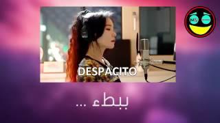اغنية ديسباسيتو مترجمة