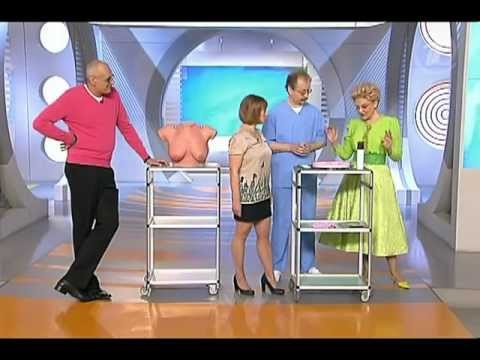 Первые признаки рака груди - БорисК