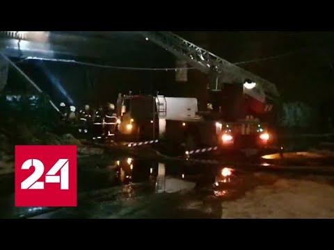 В Санкт-Петербурге горит производственное здание - Россия 24