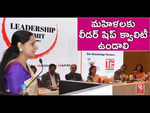 MP Kavitha At Leadership Summit: Women Must Have Leadership Qualities | V6 News