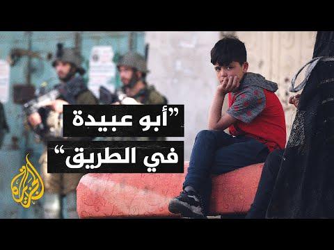 أبو عبيدة في الطريق .. صيحة لطفل فلسطيني في ساحات المسجد الأقصى تتردد في منصات التواصل  - نشر قبل 2 ساعة