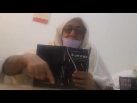 Samayasāra Part 1 Book in English - Muni Mahendra Kumar ji discussing समयसार