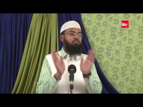 Raham Ko Jab Allah Ne Paida Kiya To Raham Ne Allah Se Kya Faryad Ki By Adv. Faiz Syed