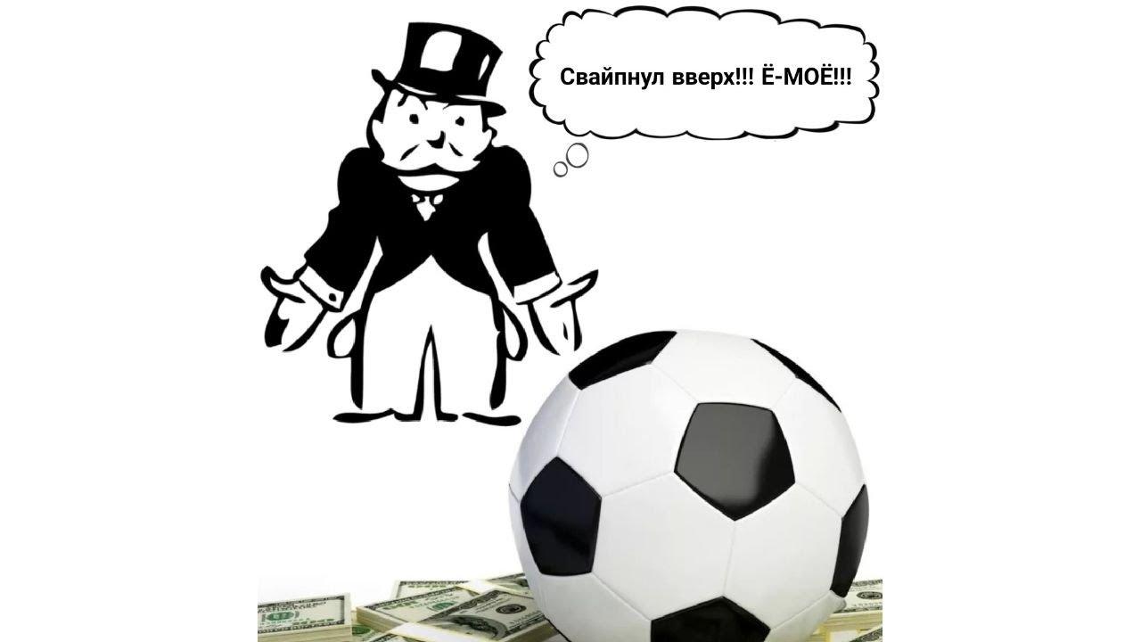 ставки на спорт в контакте фонбет лайв букмекерская контора официальный сайт вход