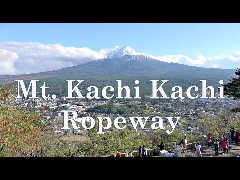 Lake Kawaguchi-ko:  Mt. Kachi Kachi Ropeway 河口湖とカチカチ山