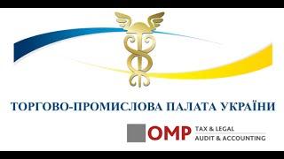 14.04.2016 - вебинар налоговой практики ОМП с обзором новостей в сфере налогообложения