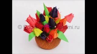 поделки из бумаги.Поделка детям.Корзина с цветами.Тюльпаны оригами.Tulips origami with their hands