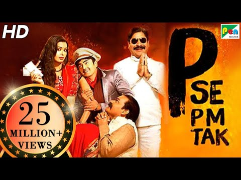 P Se PM Tak | Full Movie | Meenakshi...