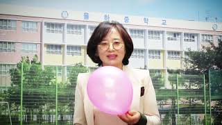 김해 율하중학교 양희숙 교장선생님 교사, 학생들과 함께 닥터헬기소생캠페인 참여 했습니다!
