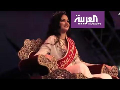 -محطّات- | من المغرب تقرير عن الذكرى الـ99  لمهرجان حَب الملوك  - نشر قبل 55 دقيقة