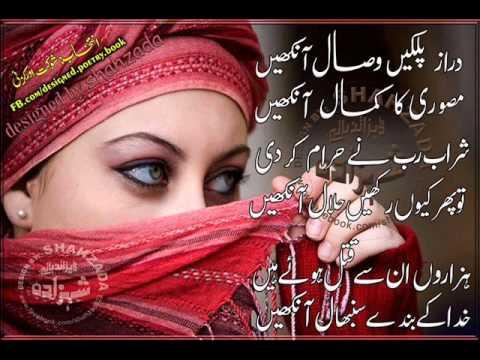 Ehsan.Thakar@facebook.com  Sanu Sada Challa Mordhey