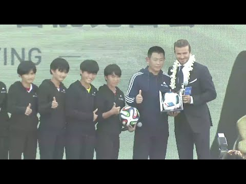 David Beckham Meets Fans in South China City