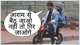 Aaram Se Baith Jao Nahi Giroge Prank In Delhi On Cute Girl By Desi Boy With Twist Epic Reaction