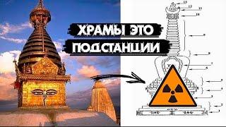 Раскрыта тайна древних храмов! Эти факты ставят в тупик!!