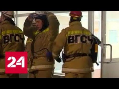 Тела восьми человек обнаружены в аварийной шахте в Соликамске - Россия 24