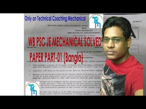 WB PSC JUNIOR ENGINEER MECHANICAL -2018 SOLUTION PAPER. Part#1