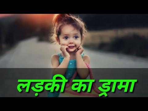 Girls Attitude Status Hindi Status Facebook Status WhatsApp Status