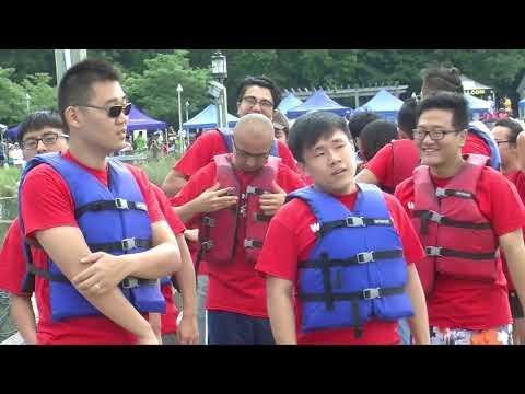 Jessica Chin Dragon Boat PKG