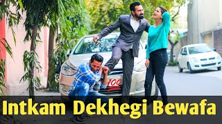 Gambar cover Intkam Dekhegi Bewafa || Waqt Sabka Badalta Hai || Aukaat || Qismat || Vinay Sharma