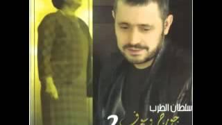 Adam  Alf Laila Wa Laila ادم   الف ليلة   YouTube