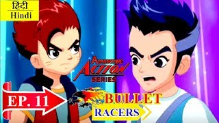 Bullet Racers   Action Adventure Family Entertainment Series in Hindi   Episode 11   Animated Series
