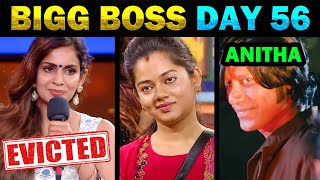 BIGG BOSS TROLL TODAY TRENDING DAY 56 | 29th November 2020 | SAMYUKTHA EVICTED TROLL