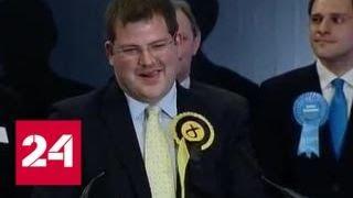 Шотландский министр по вопросам детства ушел в отставку из-за секс-скандала - Россия 24