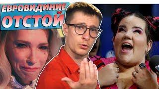 ЕВРОВИДЕНИЕ 2018 И ХИТРОСТЬ ПЕРВОГО КАНАЛА