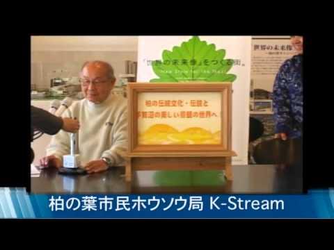 柏の葉kst 2013.2.26K-stream 生ホウソウ〜笑って笑って!・篠籠田の三匹獅子舞