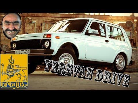 Stream Yerevan Drive, Uzhex Xaxa, Likel Ev Taracel Pls))