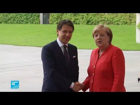 أزمة الهجرة تزعزع أوروبا  - نشر قبل 5 ساعة