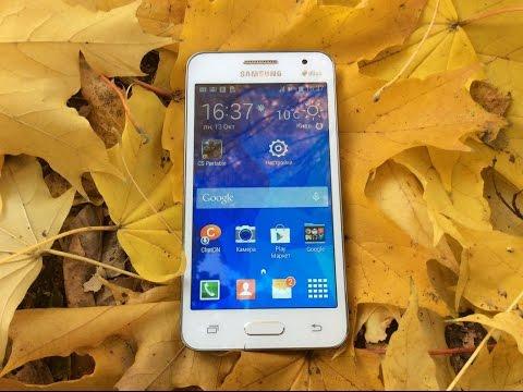 Samsung Galaxy Core 2 - бюджетный смартфон - видео обзор