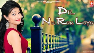 Dil Nu Rok Leyo ( Full Song ) | Gaivy Bal Ft Shobayy | Monika Chauhan | Latest Punjabi Songs 2018