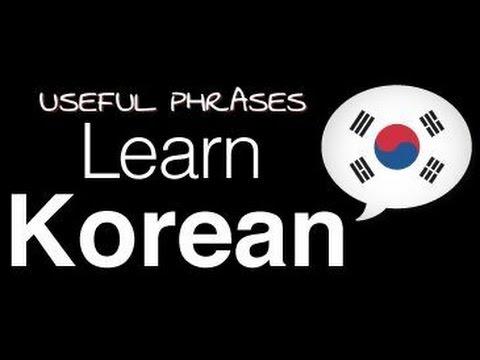 Basic korean greetings youtube basic korean greetings m4hsunfo