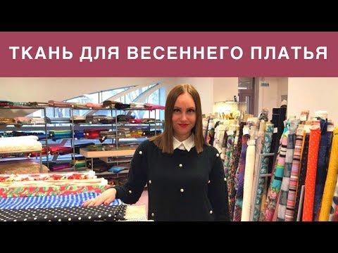 6 платьев на День Святого Валентина от байера Oh My Look!из YouTube · Длительность: 4 мин36 с