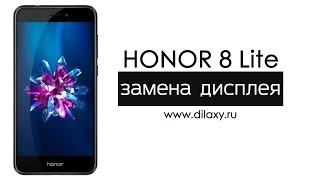 Замена дисплея Honor 8 lite | Разборка Хонор 8 лайт