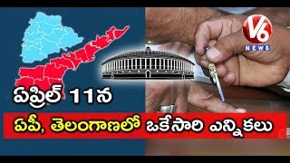 1st Phases OF Lok Sabha Election On April 11th | Lok Sabha Election 2019 | V6 New