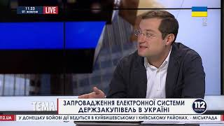 David Marghania 112TV-UA_01_10_2014