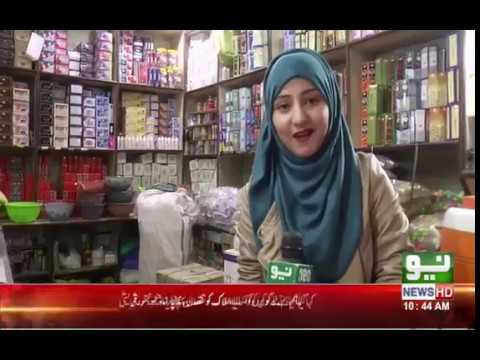 Shahalmi Market: Where U Can By All Perfumes In Cheapest Price | Neo News |