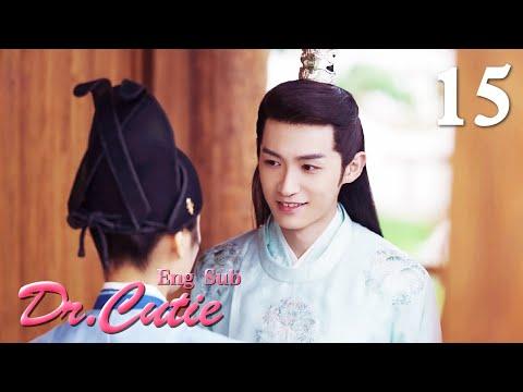 [ENG SUB]Dr. Cutie 15 (Sun Qian, Huang Junjie)(2020)