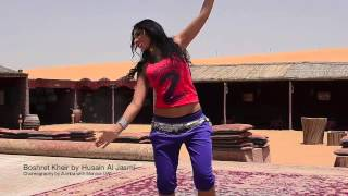 Hussein El Jasmy by Boshret Kheir  choreography by zumba with Monica UAE